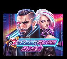 รีวิวเกม Cyber Race